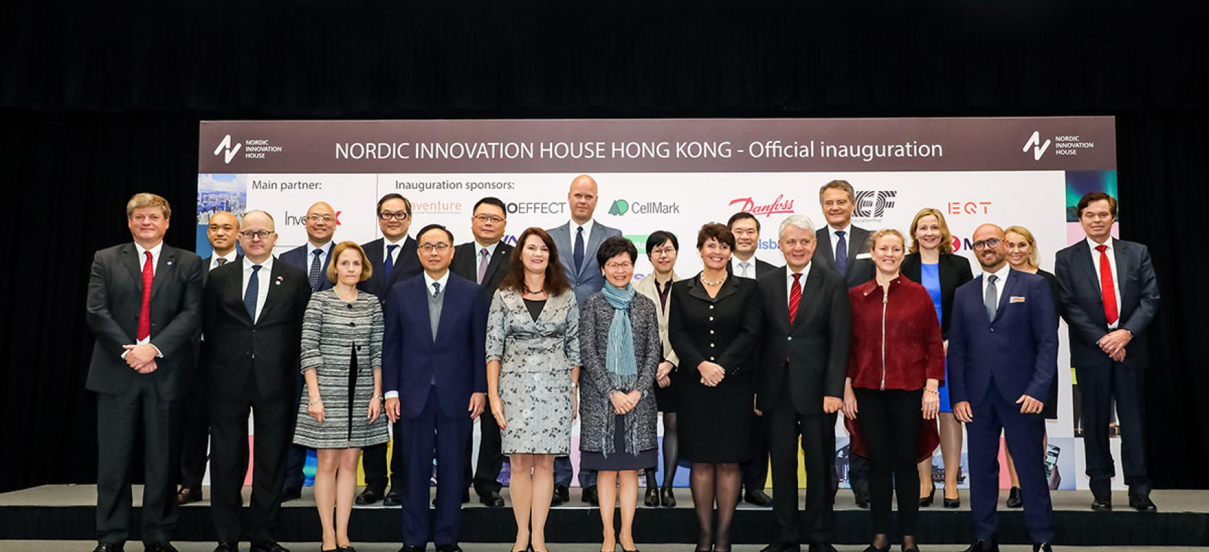 A crowd on-stage at the opening of Nordic Innovation House in Hong Kong.