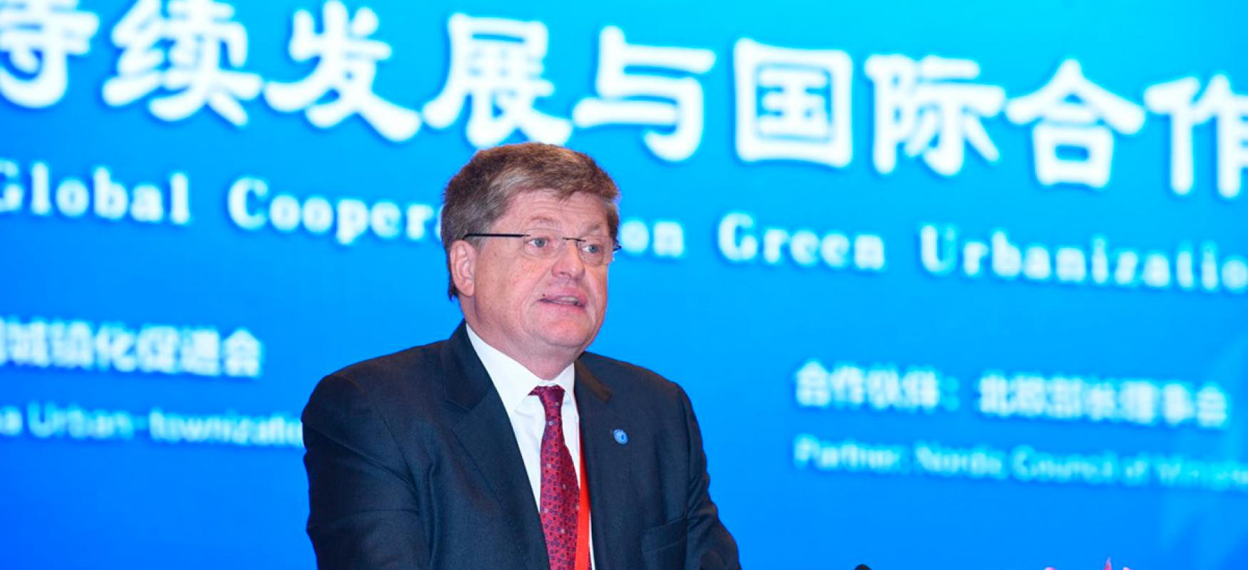 Nordic Innovation Managing Director Svein Berg speaking at the Green Sustainable Development Conference in Beijing.