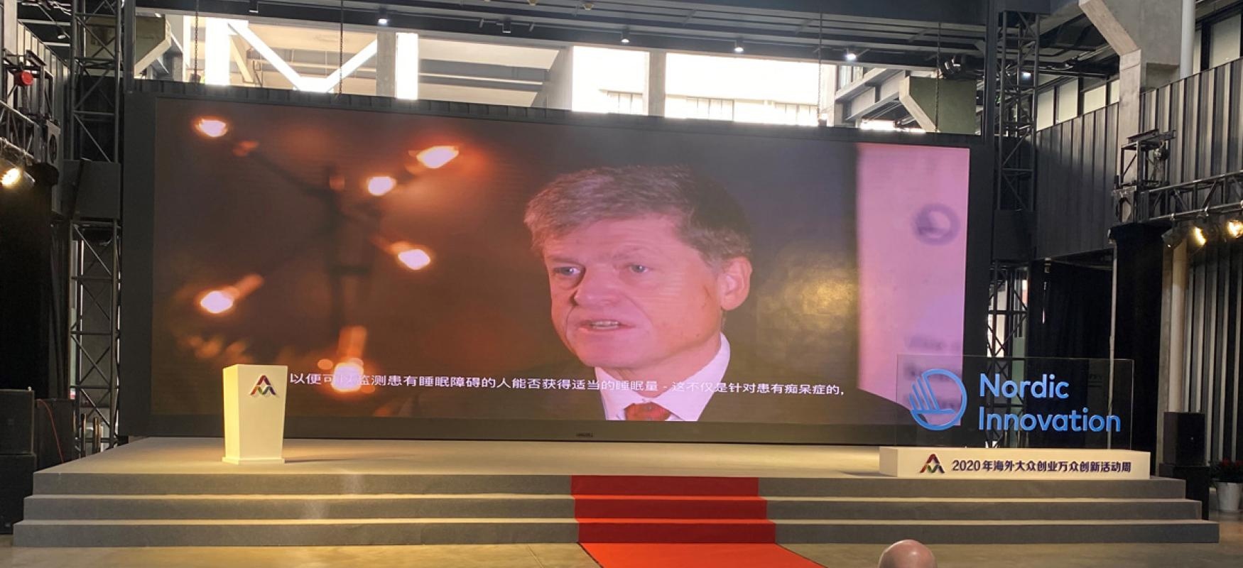 Video of Svein Berg shown at a big screen at the Chinese online conference